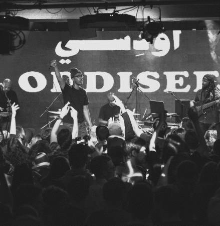 Picture of Photo Gallery: Oddisee & Good Compny @ Sofia Live Club at Stereofox