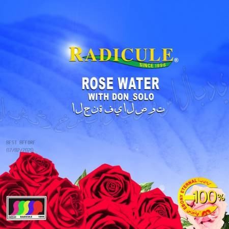 Picture of Rose Water Radicule. Don _Solo  at Stereofox